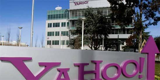 Edificio de Yahoo en Estados Unidos, donde las operaciones se llevan a cabo