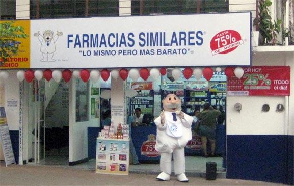 Farmacias Similares, opción de Franquicia rentable y fácil de obtener